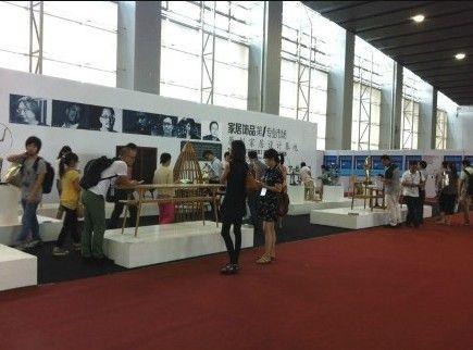 The 32th Guangzhou International Furniture Fair