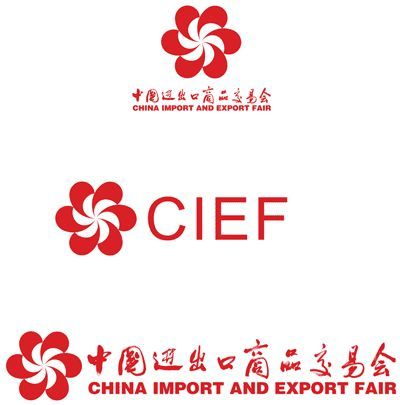 Canton Fair, China import and export fair
