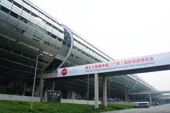 Guangzhou CIFF 2014
