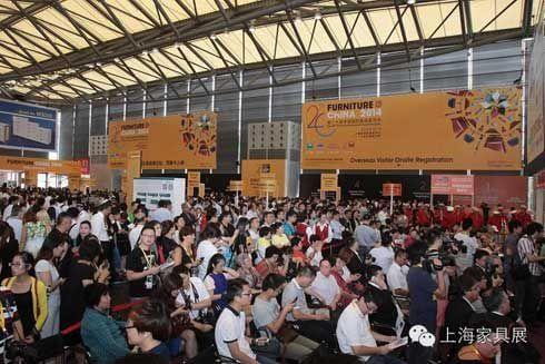 Furniture Fair in China