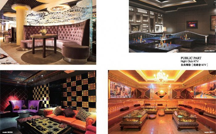 Luxury-KTV-Club-Furniture-From-China-Supplier