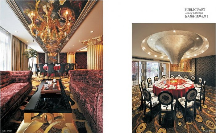 Luxury-Restaurant-Furniture-and-Booths-Set