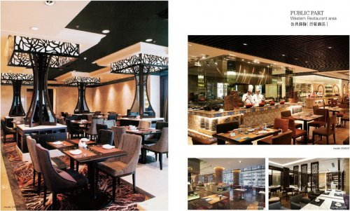 Pub-Bar-Furniture-Sets-from-China-Suppliers